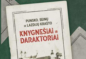 Knyga | Punsko savivaldybės nuotr.