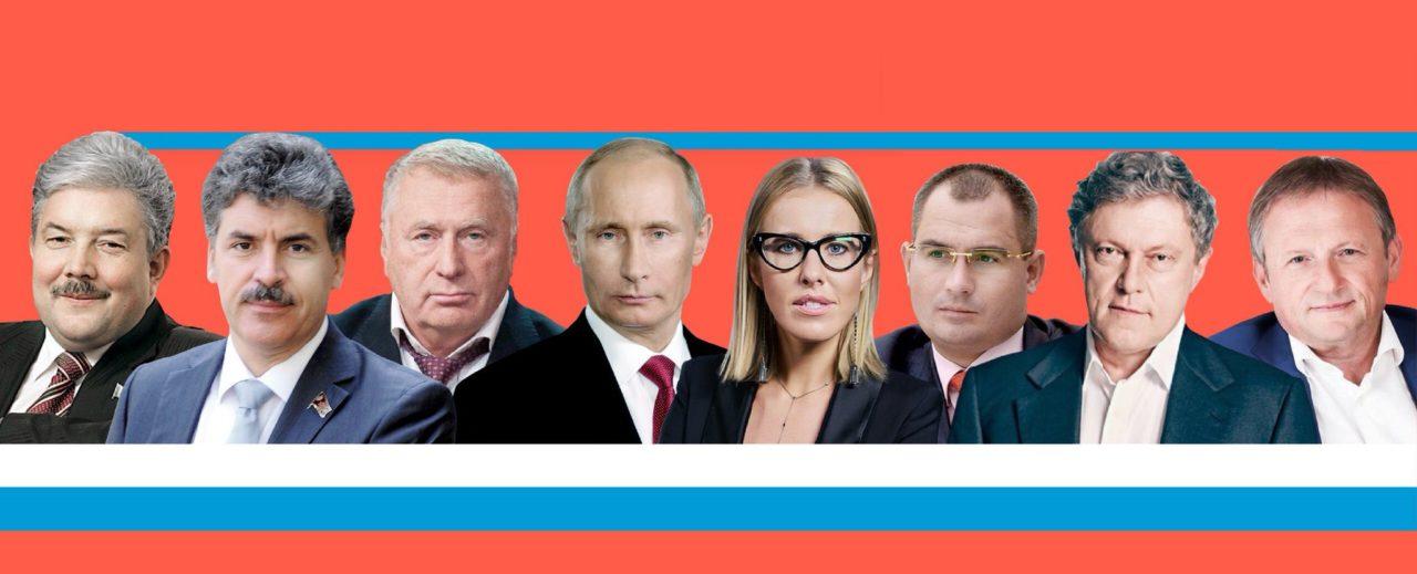 Rusijos prezidento rinkimų 2018 kandidatai | Promdevelop.ru nuotr.