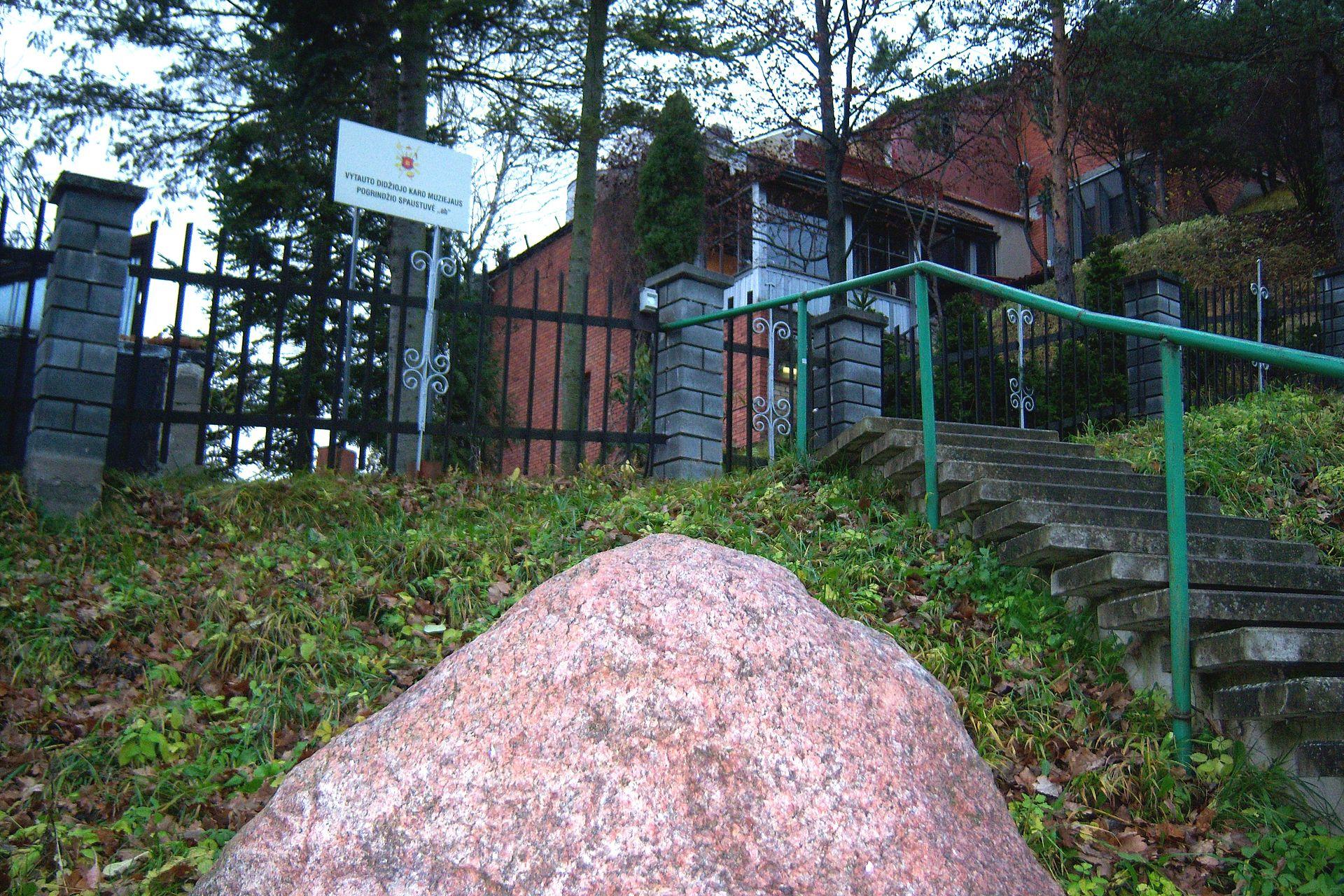 Sodyba Saliuose, kur įsikūręs pogrindinės spaustuvės muziejus | Wikipedia.org nuotr.