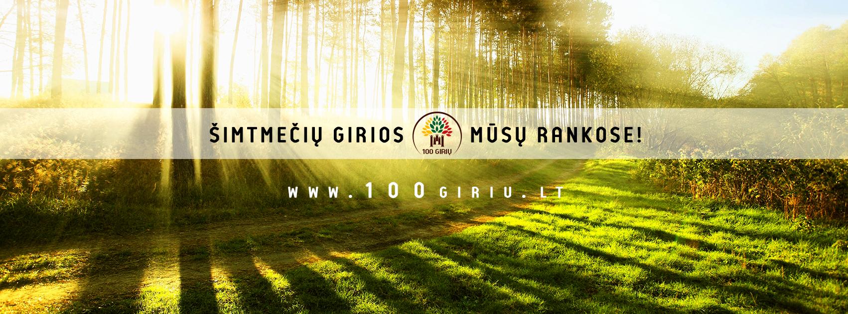 100 girių viršelis