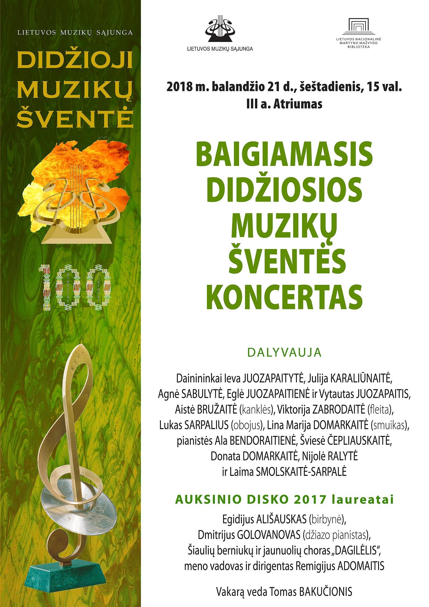 21_koncertas_DMS plakatai4-5-2A4