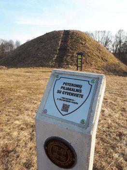 Poteronių piliakalnis | J. Chockevičiaus nuotr.