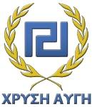 """Graikijos fašistinės pakraipos partijos """"Auksinė aušra"""" simbolis   Alkas.lt nuotr."""