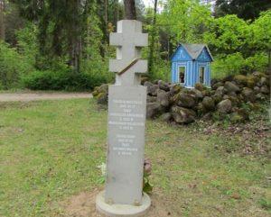 Atminimo ženklas partizanams Jonaičių miške (Tirkšlių sen.), prie kelio Tirkšliai–Užlieknė | mazeikiai.lt nuotr.