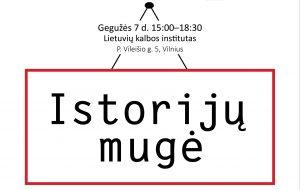 Lietuva skaito: Istorijų mugė – laisvė tikroms ir geriausioms istorijoms | Lietuvių kalbos instituto nuotr.