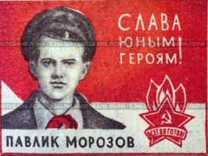 Pavlik Morozov | coinworry.com nuotr.