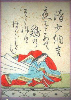 Sei Šionagon. Leidinio iliustracija. Edo periodas | Vikipedijos nuotr.