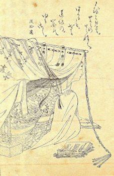 Sei Šionagon. Kikuči Josai piešinys. 1788-1878 m. | Vikipedijos nuotr.