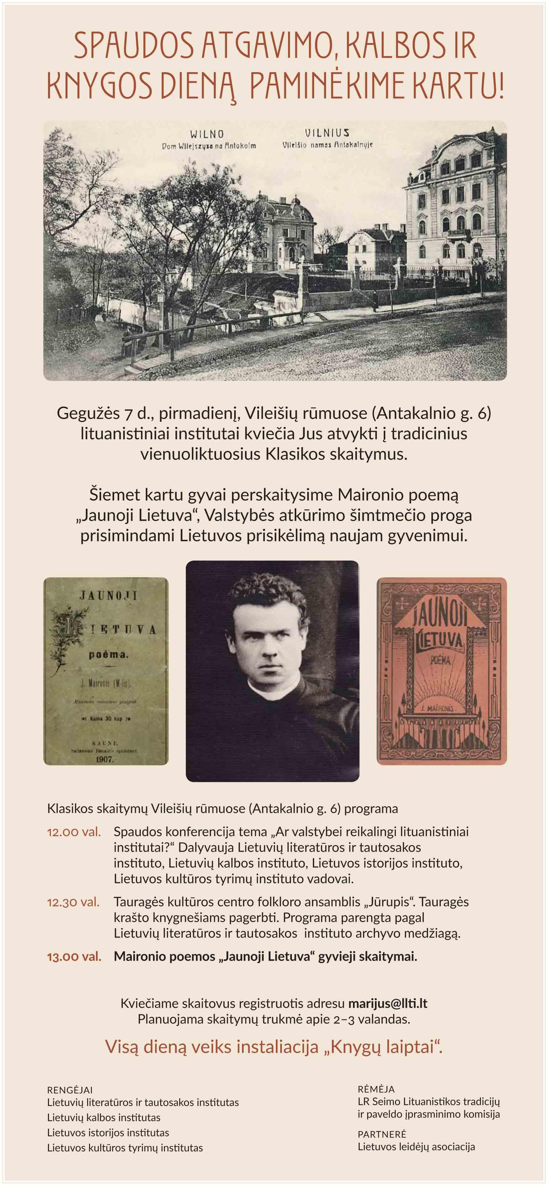 Jaunoji Lietuva Skaitymai.indd