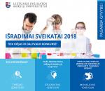 """Konkursas """"Išradimai sveikatai 2018""""   lsmu.lt nuotr."""