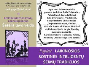 Renginio plakatas   Rengėjų nuotr.