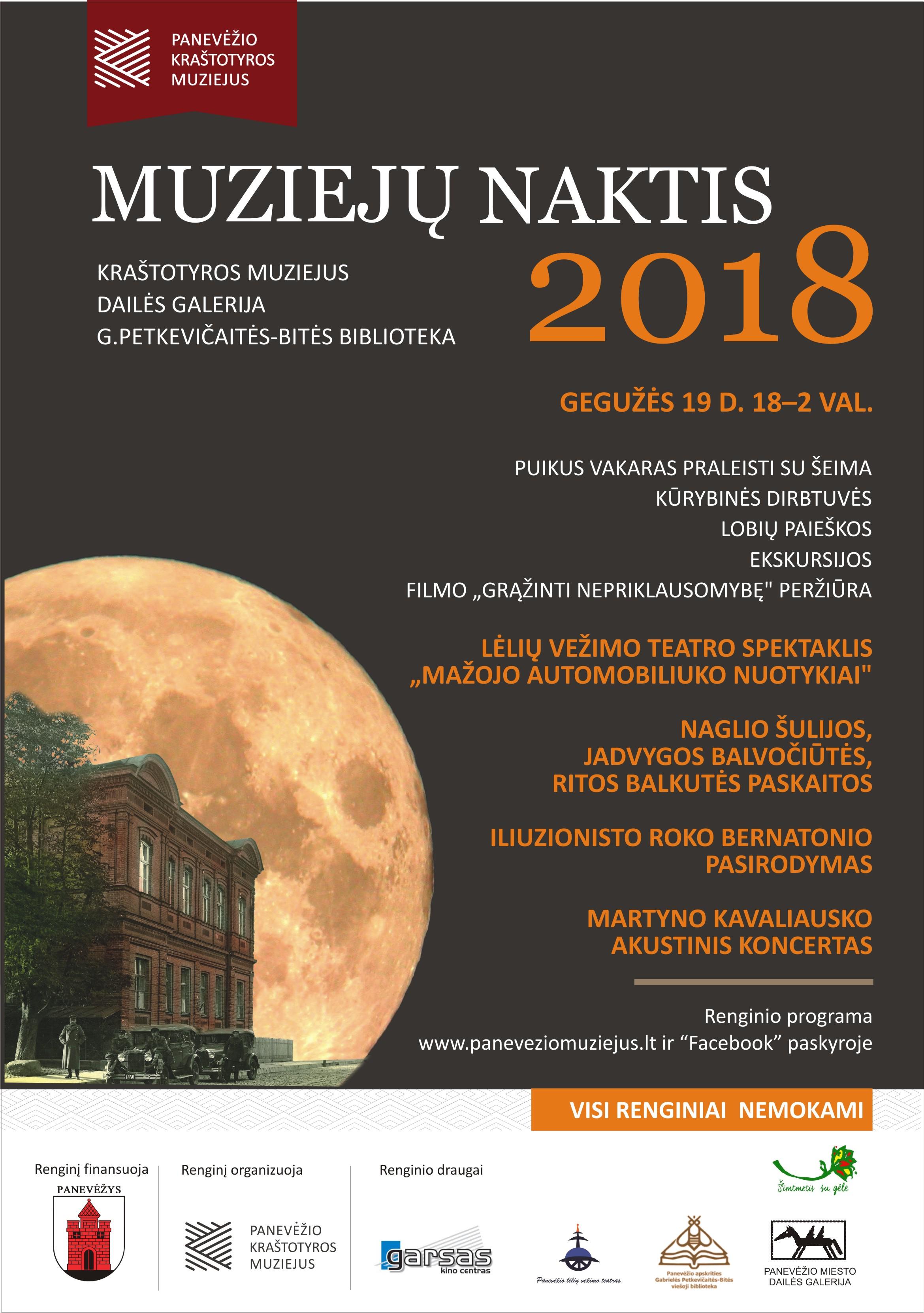 Renginio plakatas | Panevėžio kraštotyros muziejaus nuotr.