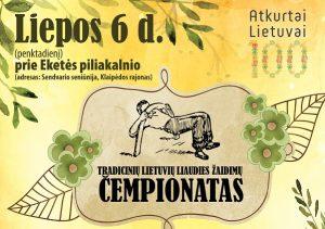 Sendvario seniūnija Valstybės dieną ir Valstybės 100-metį paminėti kviečia prie Eketės piliakalnio – čia vyks 6-tasis Tradicinių lietuvių liaudies žaidimų čempionatas | Sendvario seniūnijos nuotr.