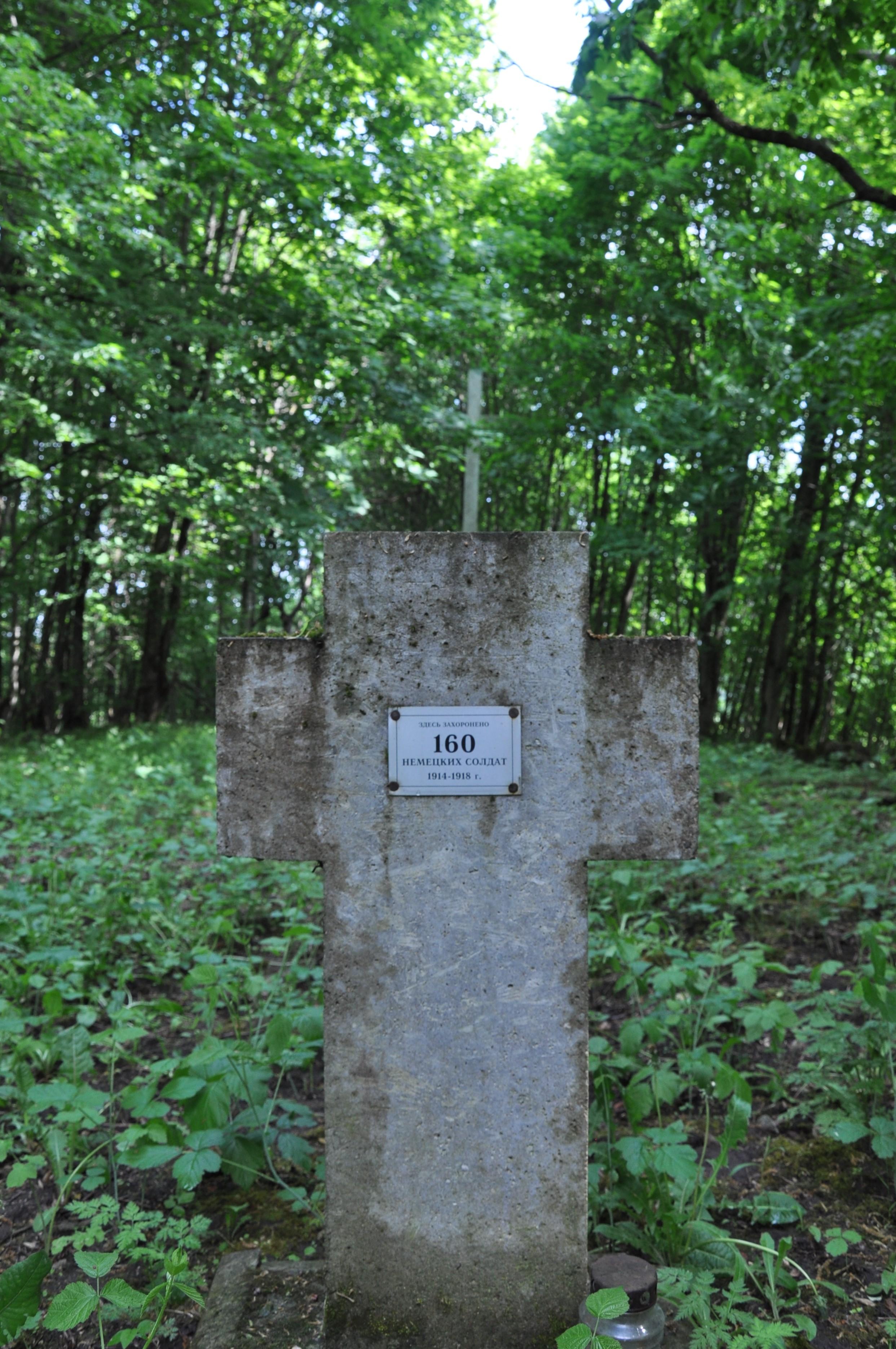 I pasaulinio karo kapinės   superkeliones.lt nuotr.