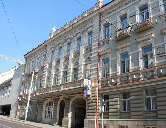 Kultūros ministerija.   rkm.lt nuotr.