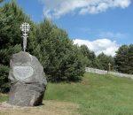 Partizanų parkas Kadrėnuose   Wikipedia.org nuotr.