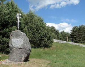 Partizanų parkas Kadrėnuose | Wikipedia.org nuotr.