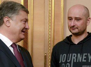 Ukrainos Prezidentas Petro Porošenka ir žurnalistas Arkadijus Babčenka. Kijevas 2018-05-30 d.   President.ua nuotr.