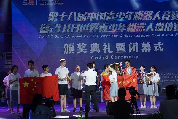 Robotikos mokyklos moksleiviai Kinijoje užėmė antrąją vietą pasaulinėse robotų varžybose | Rengėjų nuotr.