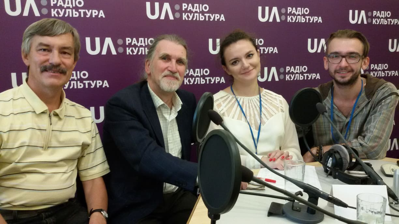 Radijuje | Ukrainos nacionalinio kariuomenės istorijos muziejaus nuotr.