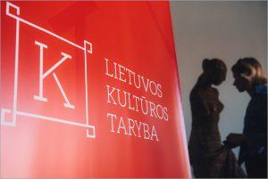 Lietuvos kultūros taryba kviečia į kasmetinius kultūros finansavimą pristatančius seminarus | LKT nuotr.