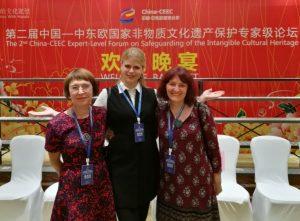 Lietuvių etninė kultūra pristatyta Kinijoje | urm.lt nuotr.