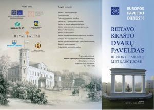 Rietave Europos paveldo dienos | rengėjų nuotr.
