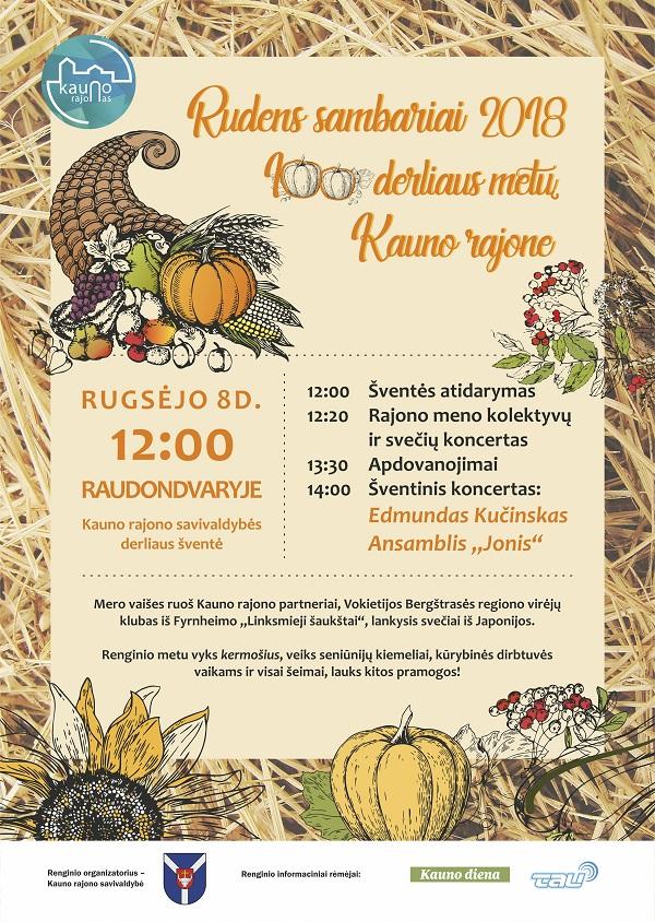 Renginio plakatas | Kauno rajono savivaldybės nuotr.
