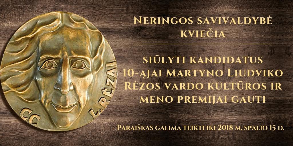 liudviko-rezos-premija-rengeju-nuotr