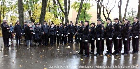 Generolo Povilo Plechavičiaus kadetų licėjaus kadetai dainuoja žygio dainą | J. Budžiūtės ir A. Grigaitienės nuotr.