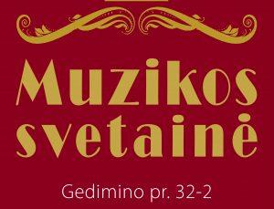 Muzikos svetainės logo | Rengėjų nuotr.