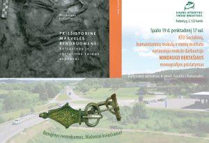 Renginio plakatas | Kauno apskrities viešošios bibliotekos nuotr.