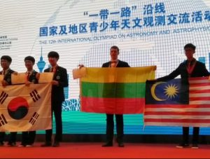 tarptautinės astronomijos ir astrofizikos olompiada Kinijoje | smm.lt nuotr.