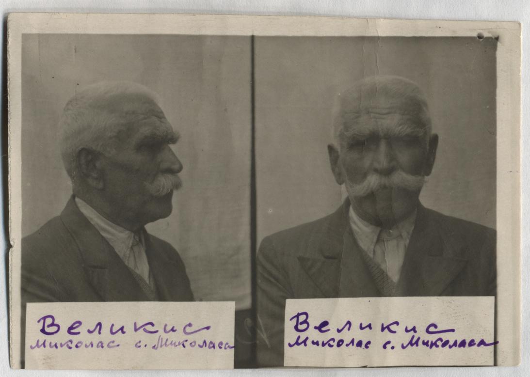 Mykolo Velykio Vilniaus MGB vidaus kalėjime | Lietuvos centrinio valstybės archyvo nuotr.