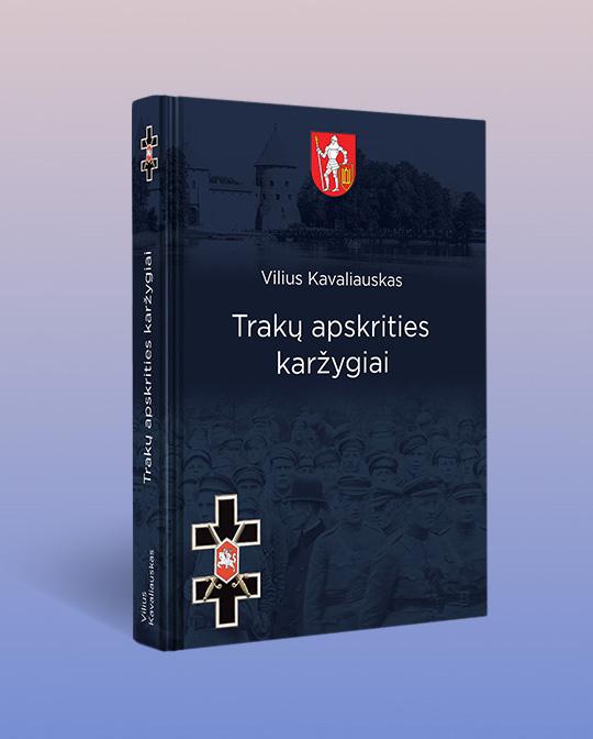 Kavaliausko knyga | Trakų istorijos muziejaus nuotr.