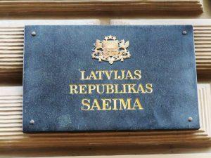 Latvijos Respublikos Saema | Alkas.lt, J. Vaiškūno nuotr.