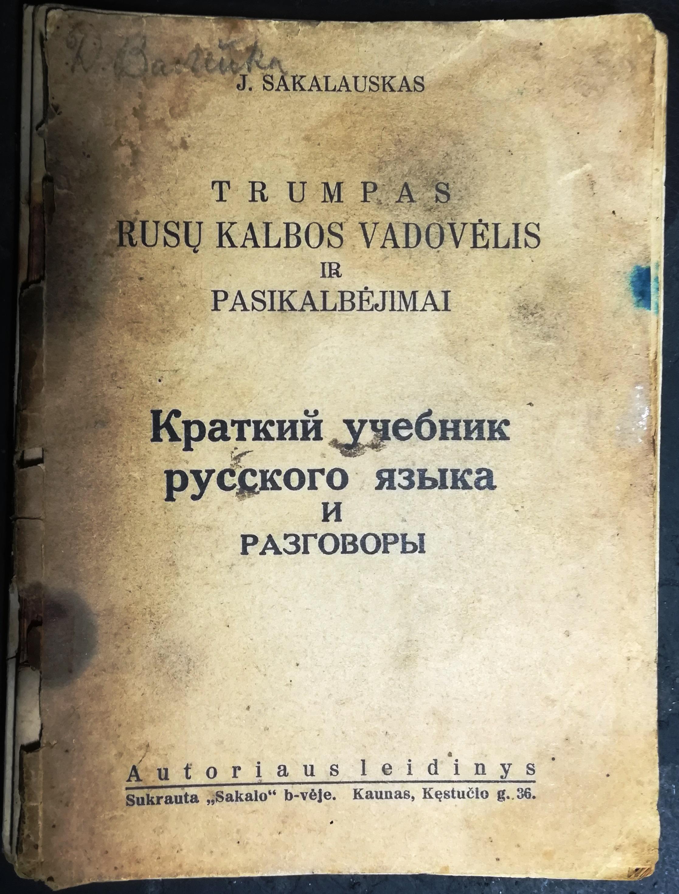 Rusų kalbos vadovėlis 1940 m. | L.Medelio nuotr.