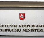 Teisingumo ministerija   Alkas.lt, A. Sartanavičiaus nuotr.