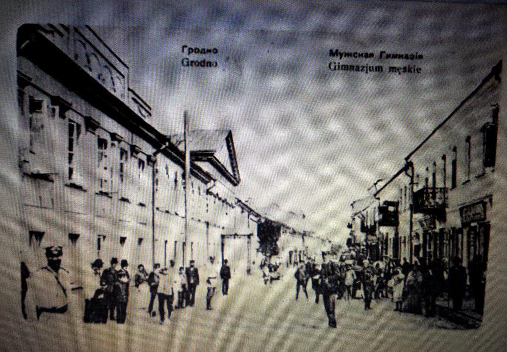 Vyrų-gimnazija-Gardine_XIXa_Gardino-istorijos-ir-archeologijos-muziejus-1024x711