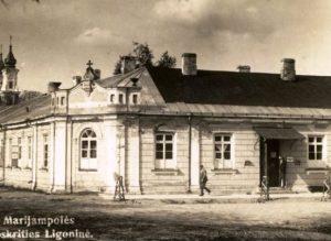 Marijampolės senoji ligoninė | suduvis.lt nuotr.
