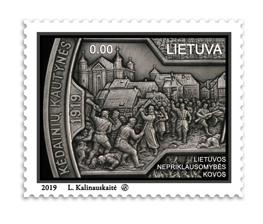 Nepriklausomybės kovos. Pašto ženklas | post.lt nuotr.