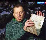 Rusijos propagandistas-šmeižikas Aleksandras Jevstignejevas | youtube.com stop kadras