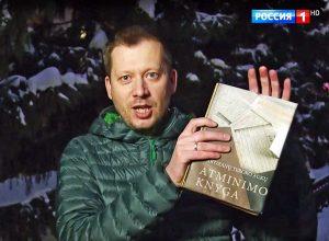 rusijos-propaganda-youtube-com-stop-kadras