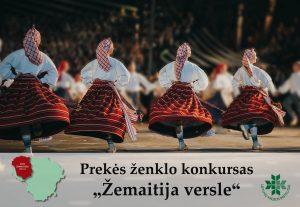 Žemaitija versle, vizualas | Lietuvių kalbos instituto nuotr.