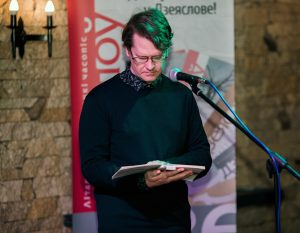 Minske pristatyta lietuvių poeto B. Januševičiaus kūryba | urm.lt nuotr.
