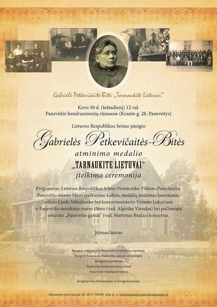 G. Petkevičaitės-Bitės medaliai 2019 | Panevėžio kraštotyros muziejaus nuotr.