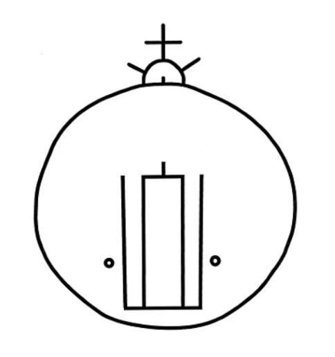 Žvėryno akmens ženklai | V.Vaitkevičiaus pieš.
