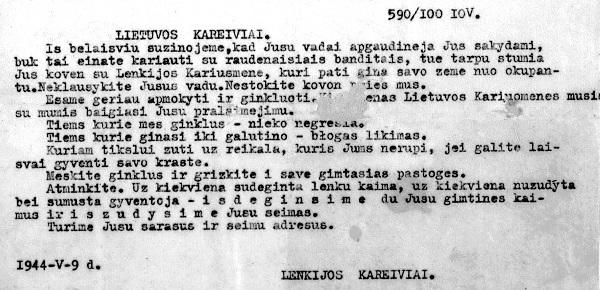 1944 m. gegužės 9 d. AK išplatino atsišaukimą lenkų ir lietuvių kalbomis. Demagogiškai kaltina plechavičiukus juos puolant, nors išties yra atvirkščiai – akovcai atakavo LVR kuopas | LCVA, R-601, ap. 1, b. 56, l. 25 nuotr.