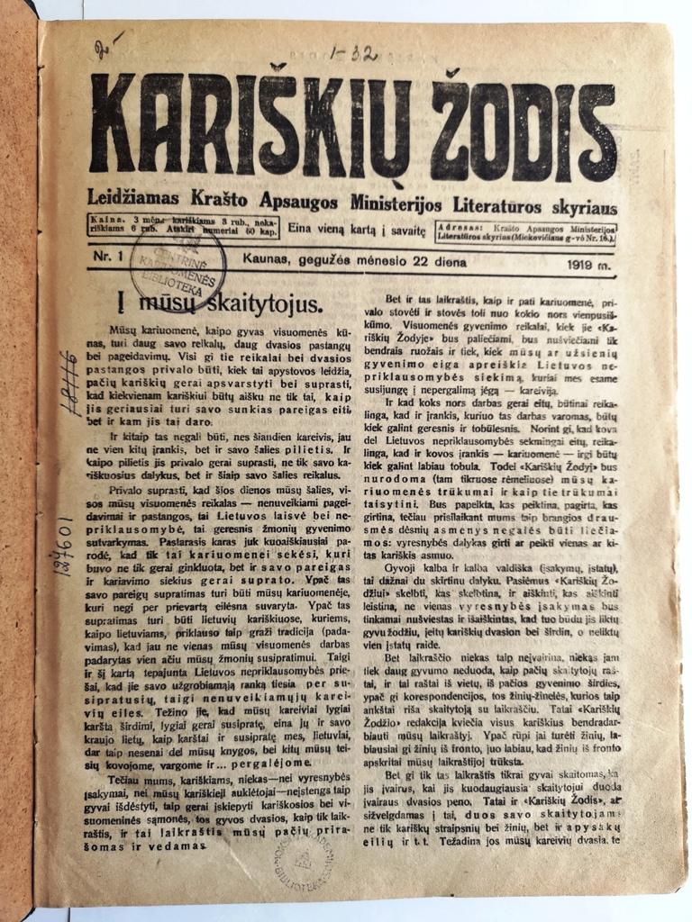 Kariškių žodis pirmasis nr. 1919 m. | LMA Vrublevskių bibliotekos nuotr.