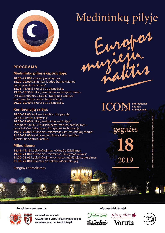 2019 Muziejų naktis, Medininkai, plakatas | Trakų istorijos muziejaus nuotr.